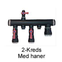 Køb Komplet fordeler til jordvarme 2 x 40 / 1 x 50 | 980418264