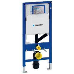Køb Geberit Duofix WC-element 112 cm til luftudsugning
