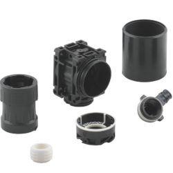 Køb Koblingsdåse Uponor Q&E M7 PPSU 16 X 1/2