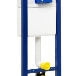 Køb Gustavsberg Triomont XS frontbetj wc-fixtur 6/3l | 617231200