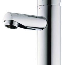 Køb Børma A1 Håndvaskarmatur krom uden bundventil 90 mm tudfremspring | 701421104
