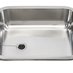 Køb Intra Juvel Barents køkkenvask A480 480 x 340 x 180 mm rustfri stål nedfældning | 681206107