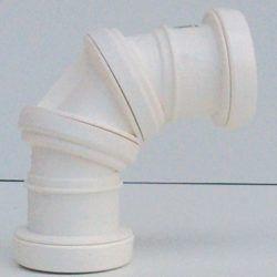 Køb Bøjning drejelig hvid 50 mm 2 muffer | 186194350